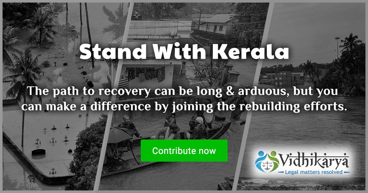Contibute To Kerala